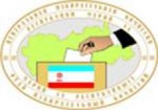 Прием документов на регистрацию от кандидатов в депутаты Государственного Собрания Республики Марий Эл пятого созыва завершен