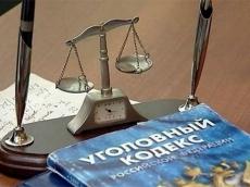 В России пересмотрели институт присяжных