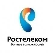 «Ростелеком» продлил федеральную акцию «Попробуй НD»