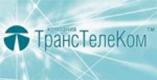 «ТрансТелеКом-НН» увеличил доходы на 11%