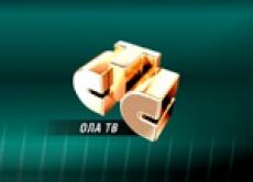 На «СТС-ОЛА ТВ»  появилась мобильная брюнетка
