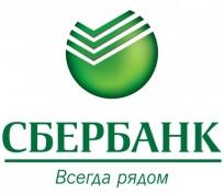 Кировское отделение Сбербанка России:  турнир по боулингу для риэлторов