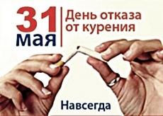 В России хотят запретить курение на улице
