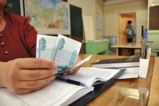 Родителям Марий Эл предложили жаловаться на поборы в школах в Минобрнауки