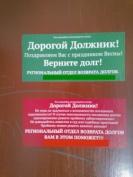 Жители Йошкар-Олы задолжали за услуги ЖКХ 266 миллионов рублей
