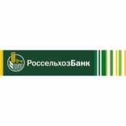 Россельхозбанк – лидер рейтинга надежности по результатам исследования ВЦИОМ и НАФИ