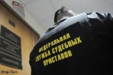 Мужчина получил условный срок за удар по лицу судебного пристава