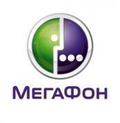 «МегаФон» улучшил качество связи в центре Йошкар-Олы