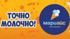 В Йошкар-Оле раздадут бесплатно полтонны мороженого