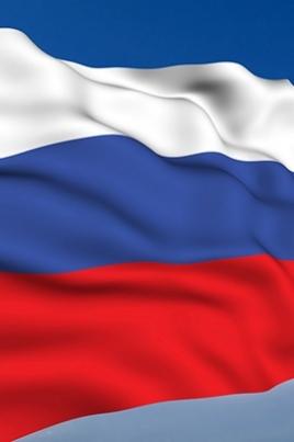 Российский триколор постер