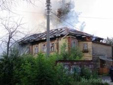 Пожар на улице Чернышевского, 14 — продолжение следует