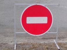 В Йошкар-Оле перекрыли улицу Зарубина