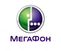 «МегаФон» запустил скоростной интернет 4G+ в районах Марий Эл