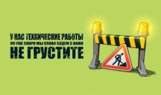 Сайт MariMedia.ru. Испытания перегрузкой