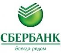 Волго-Вятский банк Сбербанка России планирует выдать в 2011 году 400 тысяч кредитов